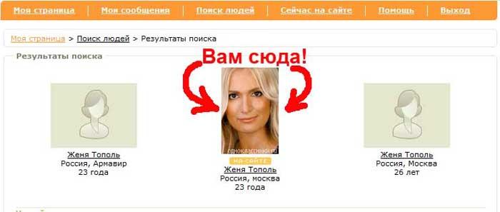 Взлом одноклассников взлом приложений одноклассники.ru невидимка. . Чтобы